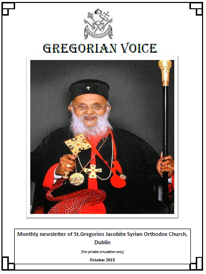 Gregorian Voice October Version